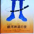 20050921_2129_000.jpg