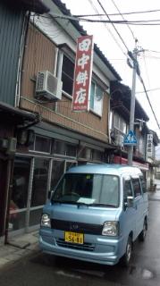 うまい!田中餅店の栃餅