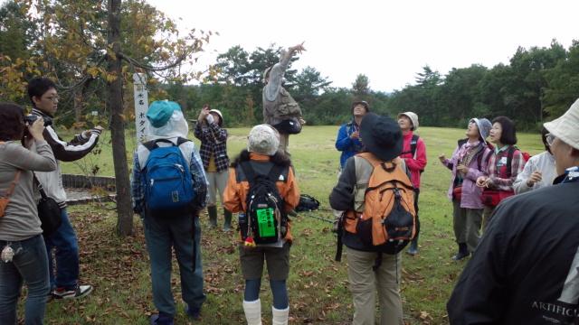 自然観察会 at <br />  小国森林公園