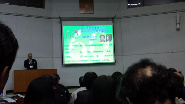 県下生物標本展示会60<br />  回記念大会と講演会