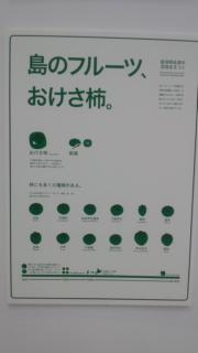 佐渡グラフィックス